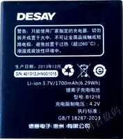 Desay (B1218) 1700mAh Li-ion, оригинал