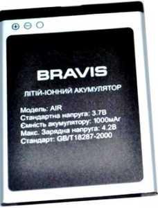 Bravis (AIR) 1000mAh Li-ion, оригинал