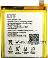 LYF Wind 4S (1XKXK07F04) 2600mAh Li-polymer, оригинал