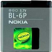 Nokia 6500 classic (BL-6P) 830mAh Li-ion 3.0Wh, оригинал
