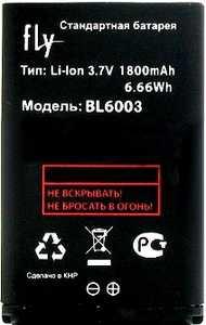 Fly DS167 (BL6003) 1800mAh Li-ion, оригинал