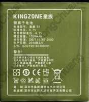 Kingzone (S1) 1700mAh Li-ion, оригинал