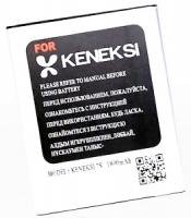 Keneksi Zeta (7S) 1800mAh Li-ion, оригинал