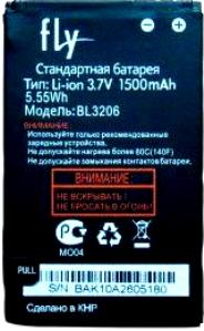 Fly MC150DS (BL3206) 1500mAh Li-ion, оригинал