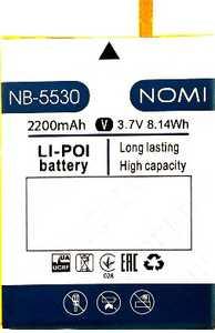 Nomi i5530 (NB-5530) 2200mAh Li-Polymer, оригинал