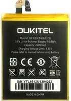 Oukitel (U13) 2600mAh Li-polymer, оригинал