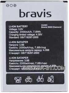 Bravis (S500 Diamond) 2000mAh Li-ion, оригинал