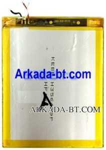 Vertex Impress (Fortune) 3200mAh Li-ion, оригинал