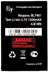 Fly IQ238 (BL7401) 1300mAh Li-ion, оригинал