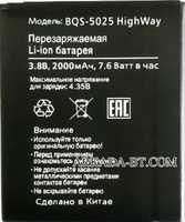 BQ (BQS-5025) 2000mAh Li-ion, оригинал