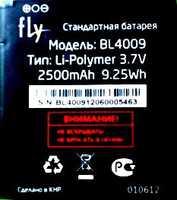 Fly IQ275 (BL4009) 2500mAh Li-ion, оригинал