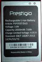 Prestigio 3537 (PSP3537) 2000mAh Li-ion, оригинал