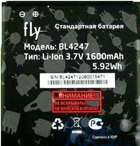 Fly IQ442 (BL4247) 1600mAh li-ion, оригинал