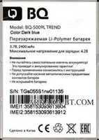 BQ (BQ-5009L) 2400mAh Li-polymer, оригинал