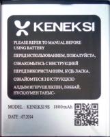 Keneksi Dream (9S) 1800mAh Li-ion, оригинал
