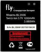 Fly E154 (BL3506) 1050mAh Li-ion, оригинал