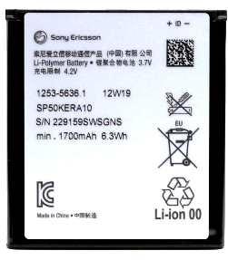 Sony Ericsson LT26i (1253-5636) 1700mAh Li-polymer 6.3Wh, оригинал