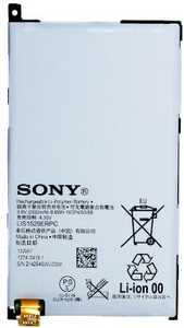 Sony Ericsson M51w (1274-3419) 2300mAh Li-polymer 8.8Wh, оригинал