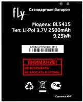 Fly IQ4601 (BL5415) 2500mAh Li-ion, оригинал