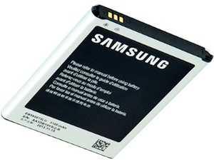 Samsung N7100 (EB595675LU) 3100mAh li-ion 11.78Wh, оригинал