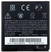 HTC Z710E (BI39100) 1600mAh Li-ion 6.08Wh, оригинал