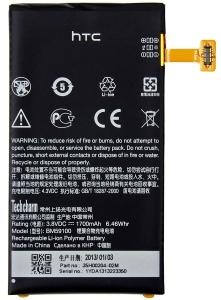 HTC 8S (BM59100) 1700mAh Li-Polymer 6.46Wh, оригинал