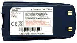 Samsung R220i (BST0579KE) 950mAh Li-ion, оригинал