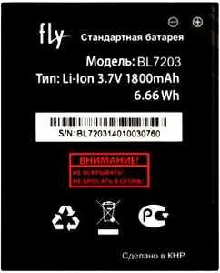 Fly IQ4405 (BL7203) 1800mAh Li-ion, оригинал