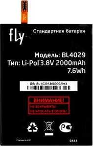 Fly IQ4412 (BL4029) 2000mAh Li-polymer, оригинал