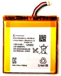 Sony Ericsson LT26W (1253-4166) 1840mAh Li-polymer 6.9Wh, оригинал