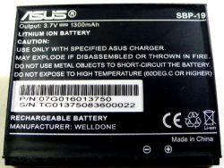 Asus P565 (SBP-19) 1300mAh Li-ion, оригинал