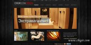 Русский перевод FINE & STYLISH XML PORTFOLIO