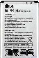 LG L7 (BL-59JH) 2460mAh Li-ion, оригинал