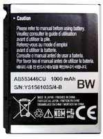 Samsung F480 (AB553446CU) 1000mAh Li-ion 3.7Wh, оригинал