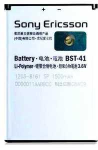 Sony Ericsson BST-41 (1203-8161) 1500mAh Li-polymer 5.4Wh, оригинал