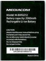 Mediacom (M-BATG512) 2000mAh Li-ion, оригинал