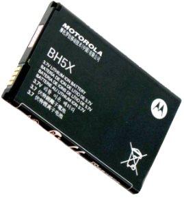Motorola BH5X (SNN5865A) 1500mAh Li-ion 5.6Wh, оригинал
