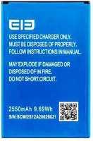 Elephone (G5) 2550mAh Li-polymer, оригинал