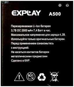 Explay (A500) 2000mAh Li-ion, оригинал