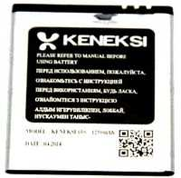 Keneksi Solo (10S) 1250mAh Li-ion, оригинал