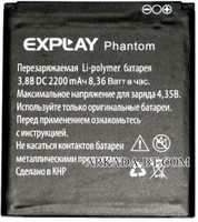 Explay (Phantom) 2200mAh Li-polymer, оригинал