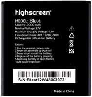 Highscreen (Blast) 2000mAh Li-ion, оригинал