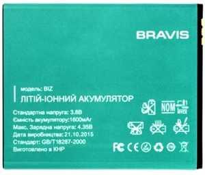 Bravis (BIZ) 1600mAh Li-ion, оригинал