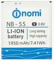 Nomi i505 (NB-55) 1950mAh Li-ion, оригинал