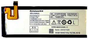 Lenovo S960 (BL215) 2070mAh Li-polymer, оригинал