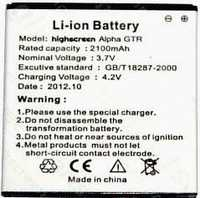 Highscreen (Alpha GTR) 2100mAh Li-ion, оригинал