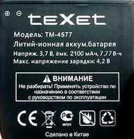 Texet (TM-4577) 2100mAh li-ion, оригинал