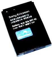 Sony Ericsson BST-42 (1209-8780) 930mAh Li-ion 3.3Wh, оригинал