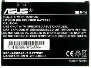 Asus P550 (SBP-14) 1530mAh Li-polymer, оригинал