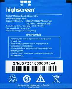 Highscreen (Boost 3) 3000mAh Li-polymer, оригинал